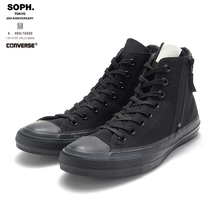 SOPH-192150-BLACK-NEW-thumb-600x600-42970.jpg